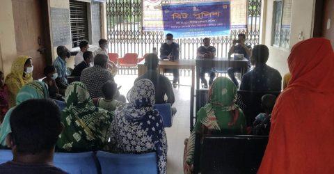 পীরগঞ্জ রেল স্টেশনে রেলওয়ে পুলিশের বিট পুলিশিং সভা অনুষ্ঠিত